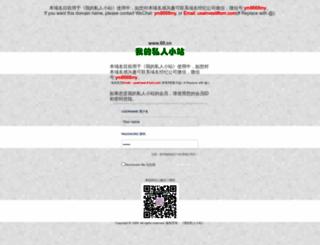 60.cn screenshot