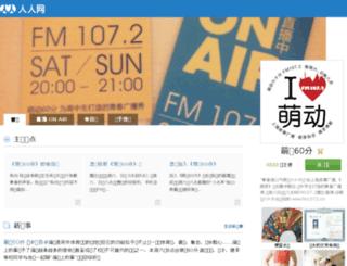 60.mengya.com screenshot