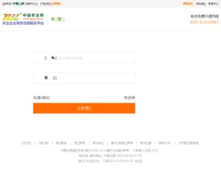60.zgny.com.cn screenshot