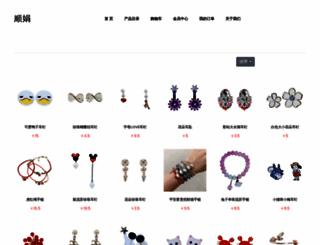 6000168.com screenshot
