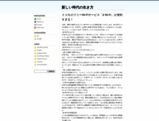 60news.net screenshot