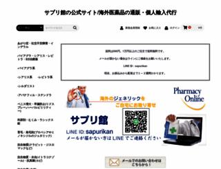 6109.jp screenshot