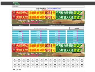 616kxw.com screenshot