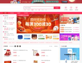 618110.cn screenshot