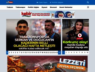 61saat.com screenshot