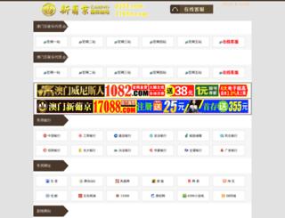 62552428.com screenshot