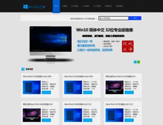 62hx.com screenshot