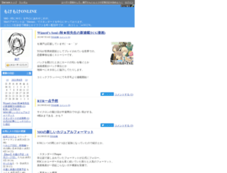 63209.diarynote.jp screenshot
