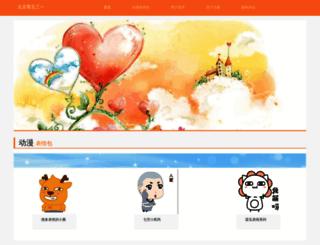 6395.com screenshot