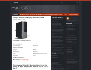 63rosfirm.ru screenshot