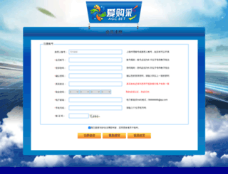 64ad.com screenshot