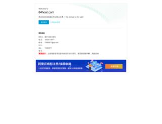 64hosts.com screenshot