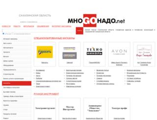 65.mnogonado.net screenshot