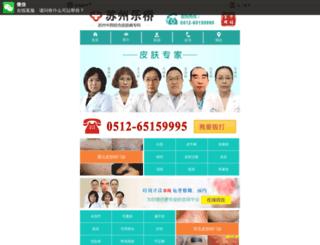 65159995.com screenshot