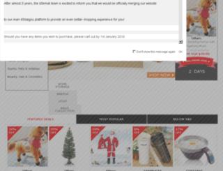 65emall.com screenshot