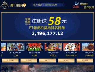 65l43.com.cn screenshot