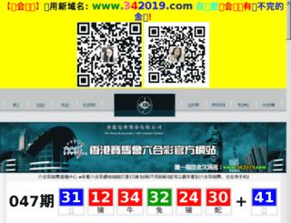 661111.net screenshot