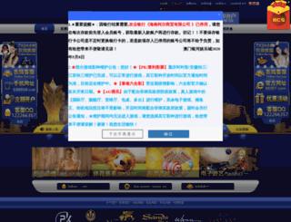 66461.com screenshot