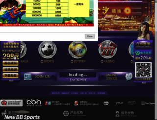 6667.com screenshot