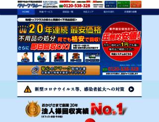 666900.com screenshot