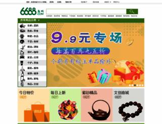 6688.com screenshot