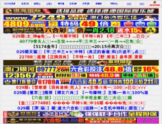 66929.com screenshot