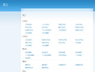 6698.info screenshot