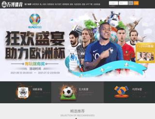 66dofan.net screenshot