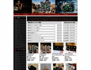 66jp.com screenshot