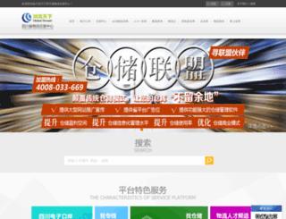 66tx.cn screenshot
