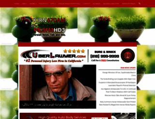 670amkirn.com screenshot