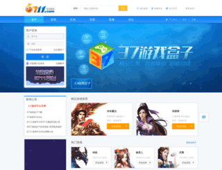 6711.com screenshot