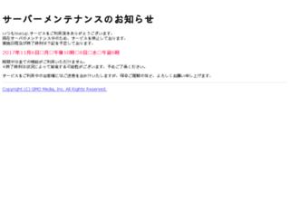 6718.teacup.com screenshot