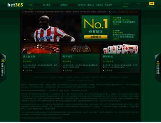 671msc.com screenshot