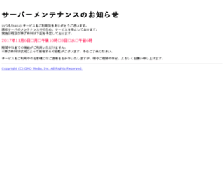 6726.teacup.com screenshot