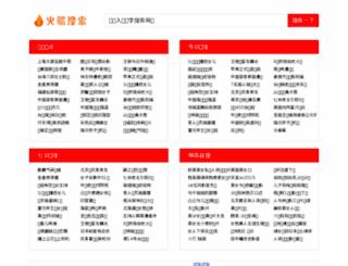 672tnb.com screenshot