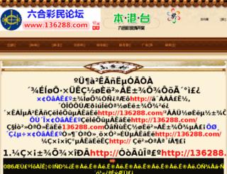 682456.com screenshot
