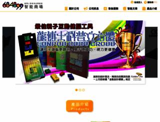 684899.com screenshot