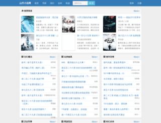 68book.com screenshot