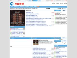 68hufu.com screenshot