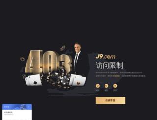 68xyx.com screenshot