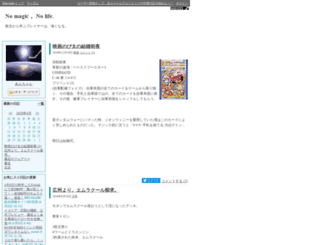 69323.diarynote.jp screenshot
