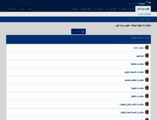 6abib.com screenshot