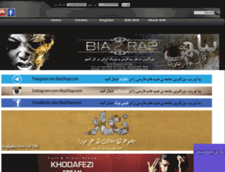 6bia2rap.info screenshot