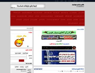 6cla3.rozblog.com screenshot