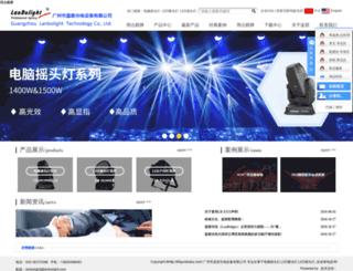 6figurebaby.com screenshot