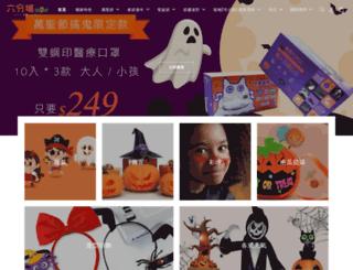 6fp.com.tw screenshot
