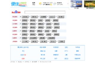 6ibb.com screenshot