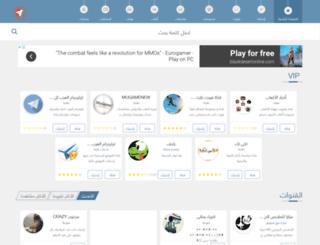 6in4.com screenshot