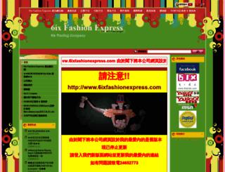 6ix.smeitrade.com screenshot